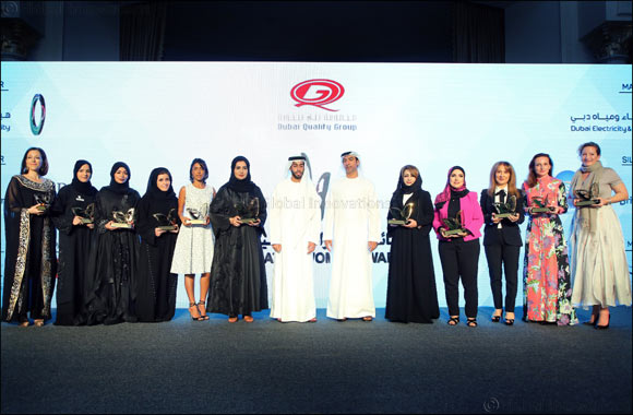 Dubai Quality Group Concludes the 16th Cycle of Emirates Women Award 2019 by Honoring 13 Extraordinary Women Professionals and Entrepreneurs