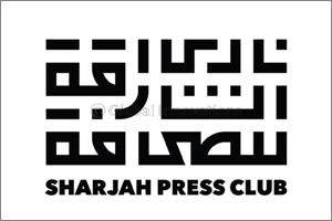 23 Leading Thinkers and Experts to Headline 8th Sharjah Ramadan Majlis