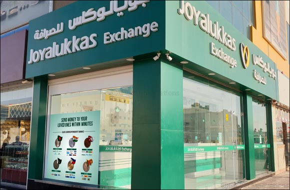 Joyalukkas Exchange is now in Sonapur