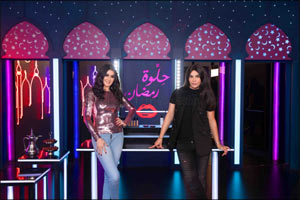 Make Up for Ever Kicks-off Helwet Ramadan � Season 3