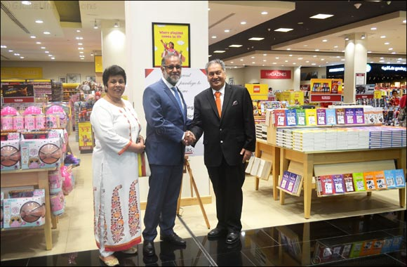 Border's Book Store
