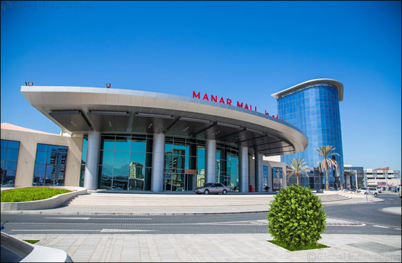 Shop at Manar Mall this Ramadan to win a stunning  sea-view apartment in Al Hamra Village