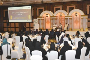 Dubai Customs organizes first of its kind Suhur gathering for government female employees