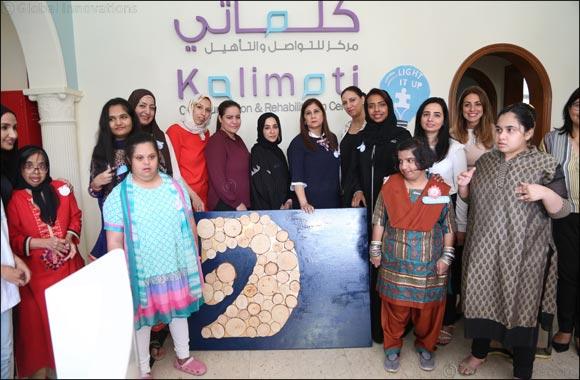Dubai Investments supports UAE's Women of Determination through social program
