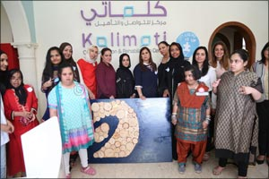 Dubai Investments supports UAE's Women of Determination through social program