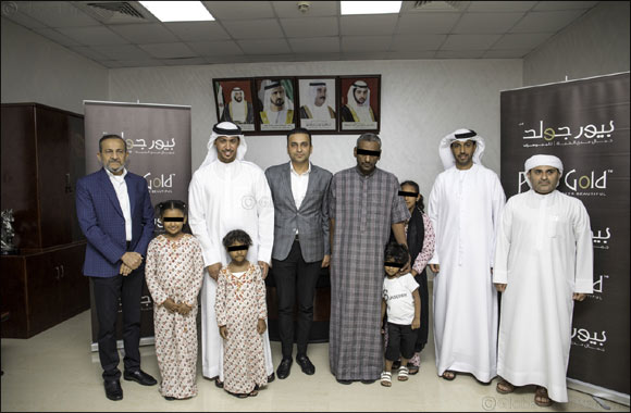 Um Al Quwain Police and Pure Gold Jewellers unite prisoners with their families for Iftar