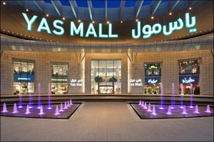 Embrace the Spirit of the Holy Month of Ramadan at Yas Mall, The Mall at World Trade Center Abu Dhab ...