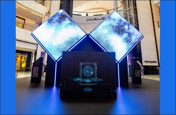 Quran Tech by Dubai Culture inspires  visitors at The Dubai Mall in a hi-tech way