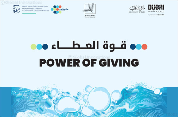 Dubai Culture gathers the community to support 'Well of Hope'
