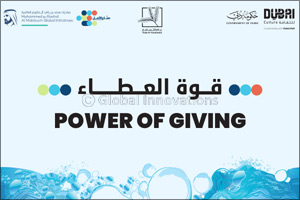Dubai Culture gathers the community to support �Well of Hope'