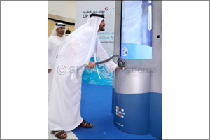 DP World, Uae Region Contributes Significantly to the Well of Hope Project