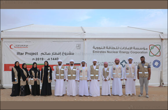 ENEC sponsors Emirates Red Crescent Iftar tent in Madinat Zayed