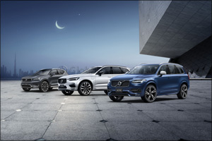 Volvo's Car configurator tool now allows  for a high degree of personalization