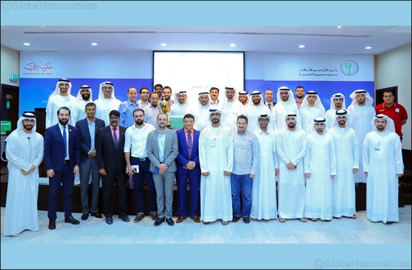DLD launches first Ramadan football tournament for its sectors
