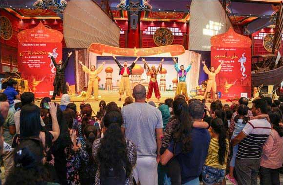 Ibn Battuta Mall Eid Al Fitr Celebrations