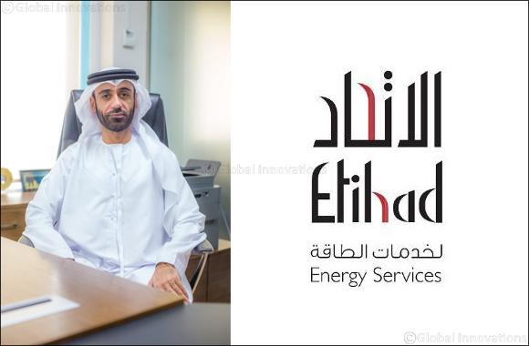 CEO of Etihad ESCO, Ali Al Jassim's Statement on World Environment Day 2019
