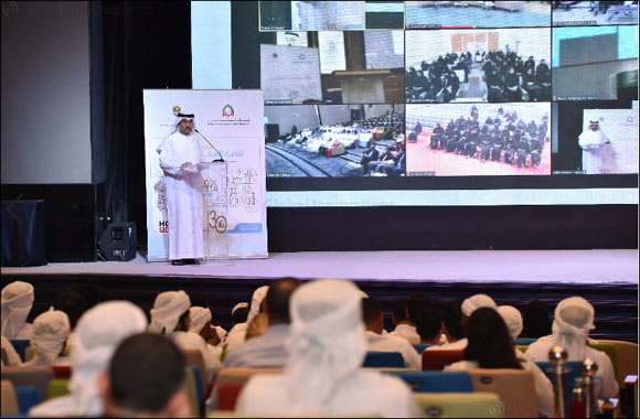 Ministry of State for FNC Affairs Launches Forum Titled 'Political Empowerment in the UAE'
