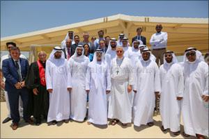 Nahyan bin Mubarak Inaugurates Sir Bani Yas Church and Monastery