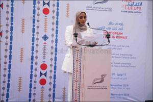 Sheikh Abdullah Al Salem Cultural Centre Promotes True Cultural Exchange Through Participation in In ...