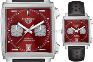 From the Big Screen to Real Life: Tag Heuer Unveils New Monaco Limited Edition  At Exclusive Event i ...