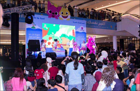 Dubai Festival City Mall Gears Up for a Fantastic Summer Full of Surprises