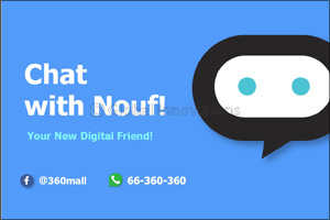 360 MALL Launches Region's First-of-a-Kind AI Chatbot