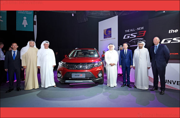 Gargash Group Expands Gac Motor in the UAE With Two New Models, New Showrooms and New Service Centers