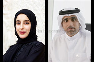 Mohammed bin Rashid Space Centre & Federal Youth Authority adopt logo for first Emirati mission into ...