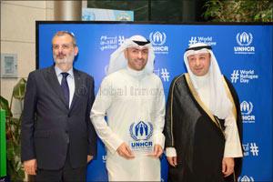 Al Hamra Observes World Refugee Day