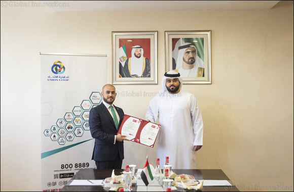 Union Coop Awarded 'ISO Business Continuity Certificate'