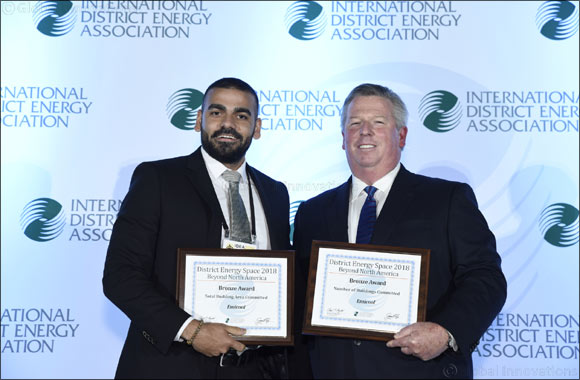 Emicool receives two IDEA District Energy Awards marking 9thconsecutive year win