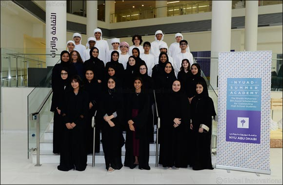 NYU Abu Dhabi announces recipients of 2020 Sheikh Mohamed bin Zayed Scholarship for Outstanding High School Students