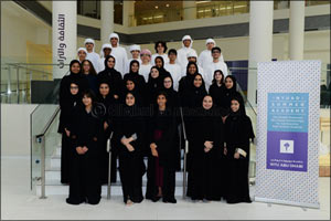 NYU Abu Dhabi announces recipients of 2020 Sheikh Mohamed bin Zayed Scholarship for Outstanding High ...