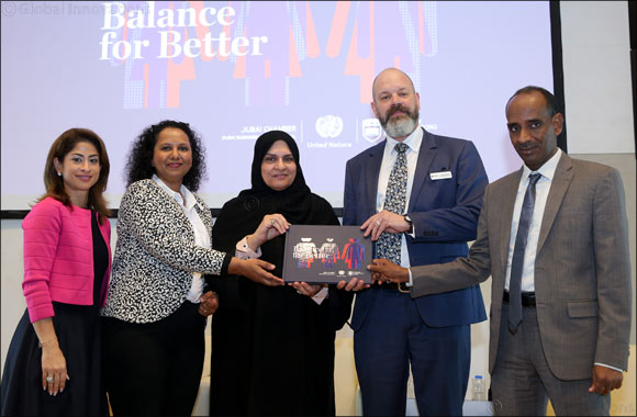 """""""Balance for Better"""" Book … An Inspiring Journey with Women Leaders Towards Gender Equality"""