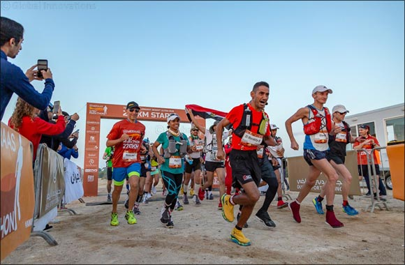 AL Marmoom Ultramarathon 2019 – AMUM19