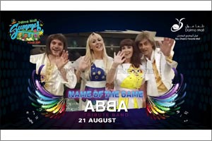 Dalma Mall Brings the First Abba Tribute Show in Abu Dhabi