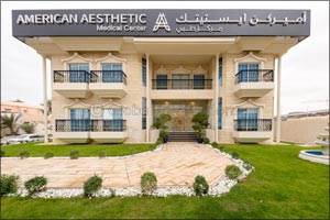 American Aesthetic Medical Center on empowering spree to celebrate Emirati Women's Day
