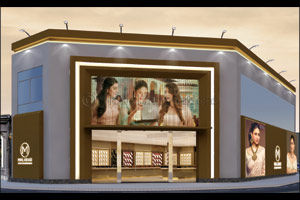 Malabar Gold & Diamonds continues expansion in India and abroad in line with its FY2023 global expan ...