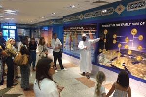 Compass International School Doha Team Visit the Sheikh Abdulla Bin Zaid Mahmoud Islamic Cultural Ce ...