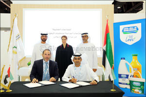 Marmum signs deals worth AED 27 million at the first-ever edition of EuroTier Middle East