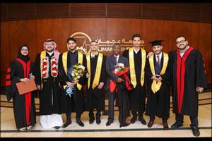 Ajman University to Honor 1,275 Graduates in October