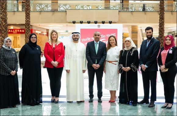Twelve Majid Al Futtaim shopping malls to participate in 11th annual 'Feel the Beat' heart health campaign