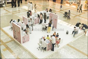 Twelve Majid Al Futtaim shopping malls to participate in 11th annual �Feel the Beat' heart health ca ...