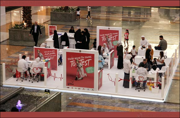 MoHAP Organizes in Cooperation with Majid Al Futtaim an Awareness Campaign on the Occasion of World Heart Day 2019