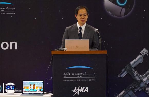 Educational Events of Mohammed bin Rashid Space Centre (MBRSC) and Japan Aerospace Exploration Agency (JAXA)