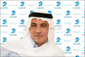 """Burgan Bank Participates in Central Bank of Kuwait's International Banking Conference: """"Shaping ..."""