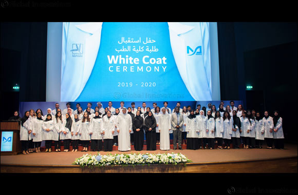 MBRU Stages 4th White Coat Ceremony in presence of UAE Minister of State for Advanced Sciences