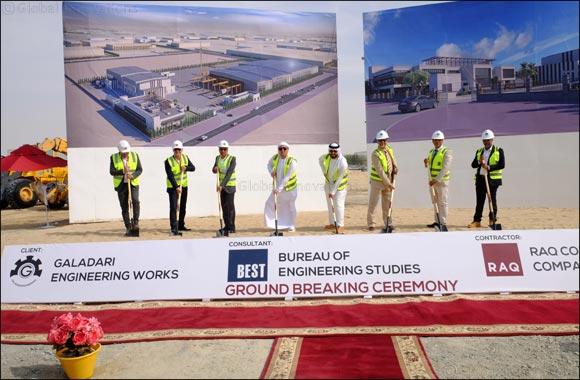Galadari Engineering set to triple capacity with new DIP plant
