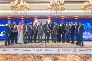 Exclusive Networks hosts inaugural �Cloud First� forum in Saudi Arabia