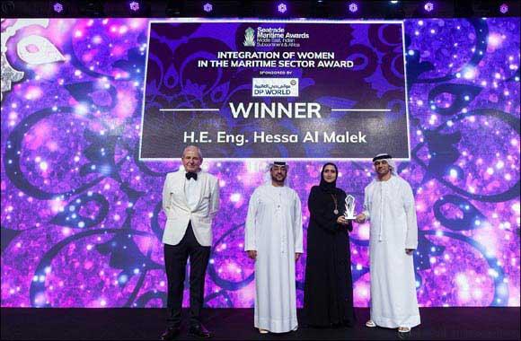 H.E. Eng. Hessa Al Malek awarded Integration of Women in the Maritime Sector Award at Seatrade Maritime Awards